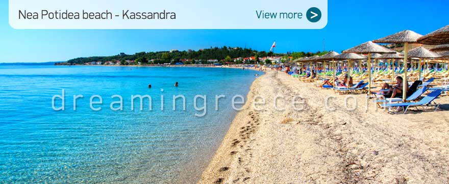 Nea Potidea beach Halkidiki Beaches Kassandra Greece. Beaches in Greece.
