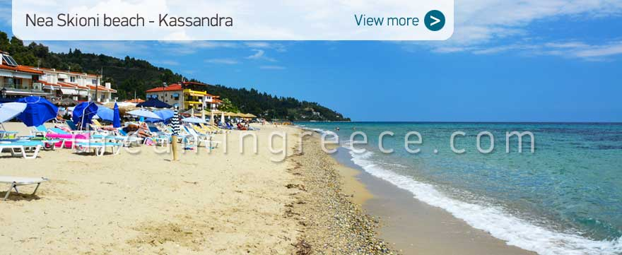 Nea Skioni beach Halkidiki Beaches Kassandra Greece. Beaches in Kassandra.
