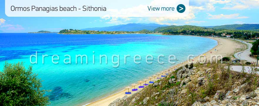 Ormos Panagias beach Halkidiki Beaches Sithonia. Summer Vacations Greece