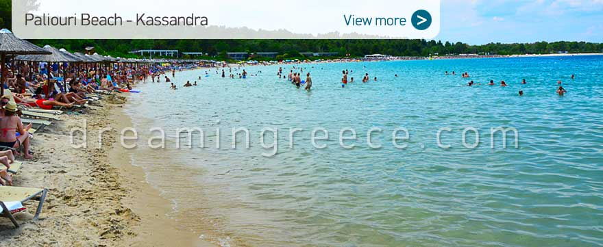 Paliouri beach Halkidiki Beaches Kassandra Greece. Travel Guide Greece.