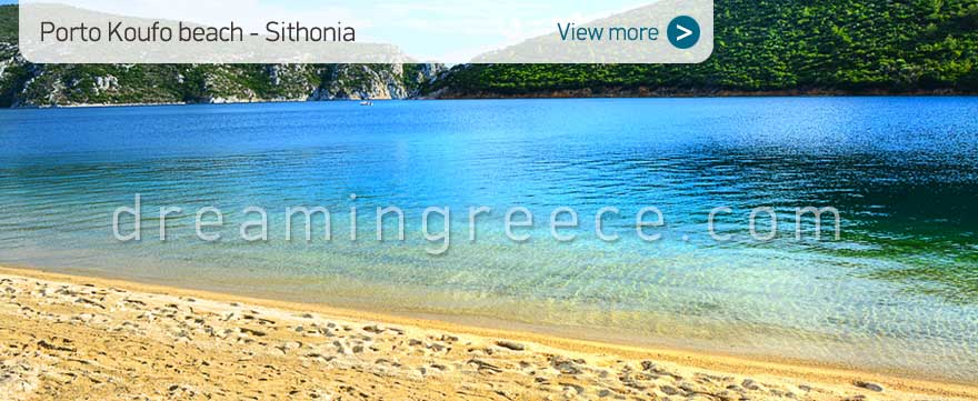 Porto Koufo beach Halkidiki Beaches Sithonia. Visit Greece.