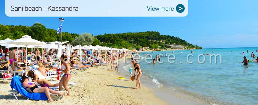 Sani beach Halkidiki Beaches Kassandra Greece. Holidays in Chalkidiki.