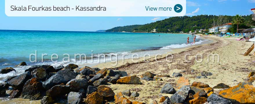 Skala Fourkas beach Halkidiki Beaches Kassandra. summer Vacations Greece