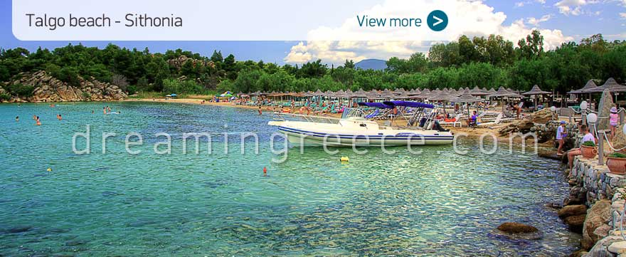 Talgo beach Halkidiki Beaches Sithonia Greece. Beaches Halkidiki.