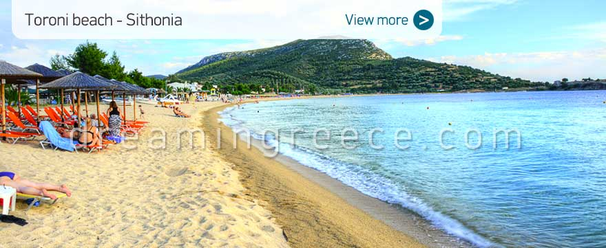 Toroni beach Halkidiki Beaches Sithonia Greece. Beaches in Chalkidiki.