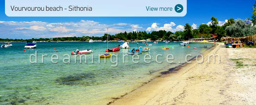 Vourvourou beach Halkidiki Beaches Sithonia Greece. Holidays in Chalkidiki