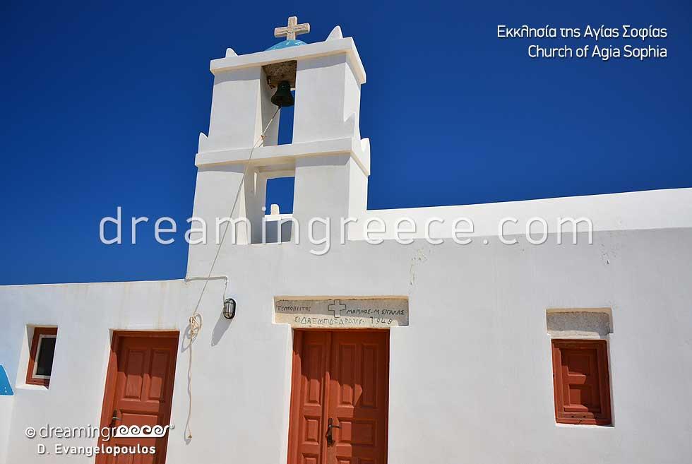 Donoussa Church of Agia Sophia. Visit Greece