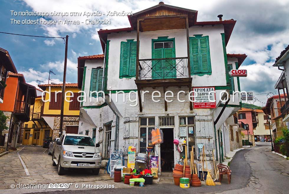Oldest house in Arnea Halkidiki. Explore Greece. Travel Guide of Halkidiki.
