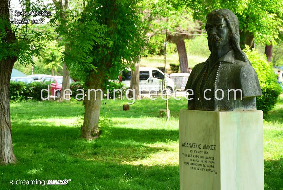Visit Alcazar Park in Larissa. Larisa Tourist Guide.