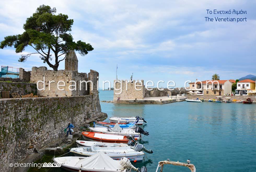 Beautiful Venetian Port in Nafpaktos. Visit Greece
