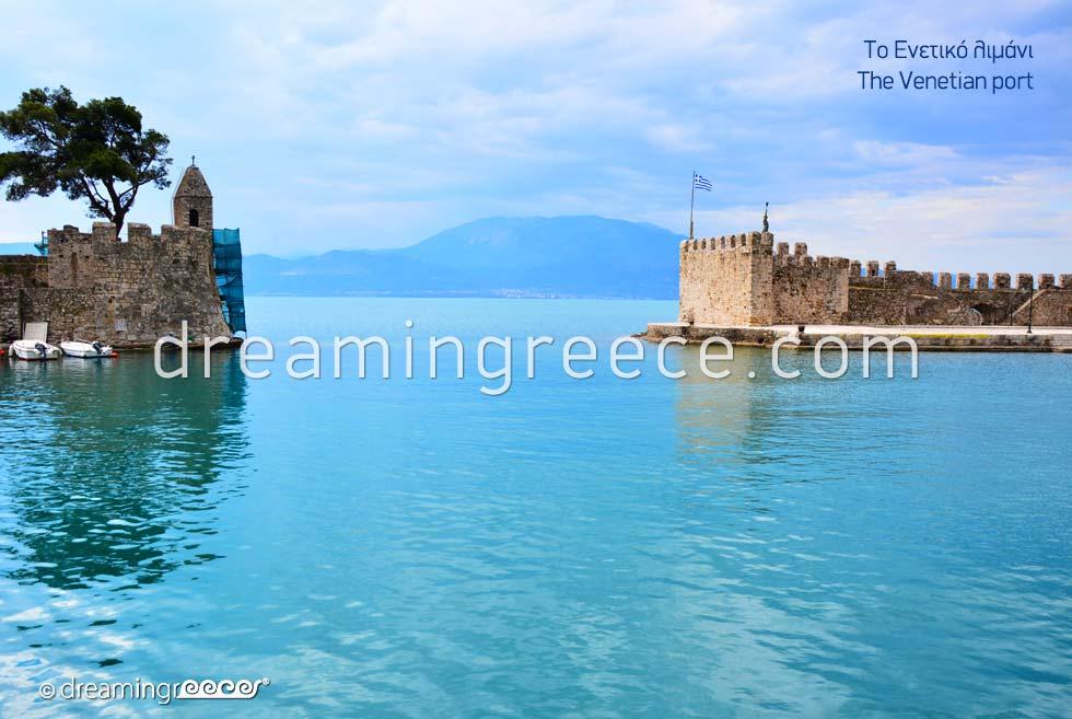 The Venetian Port in Nafpaktos. Discover Greece