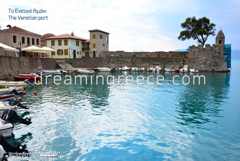 Visit the Venetian Port in Nafpaktos Greece