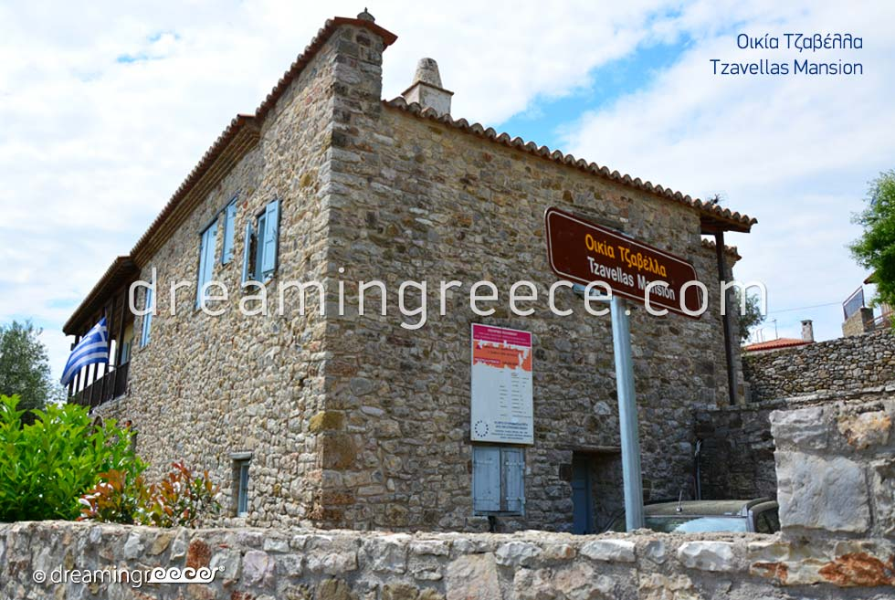 Visit the Tzavellas Mansion Nafpaktos