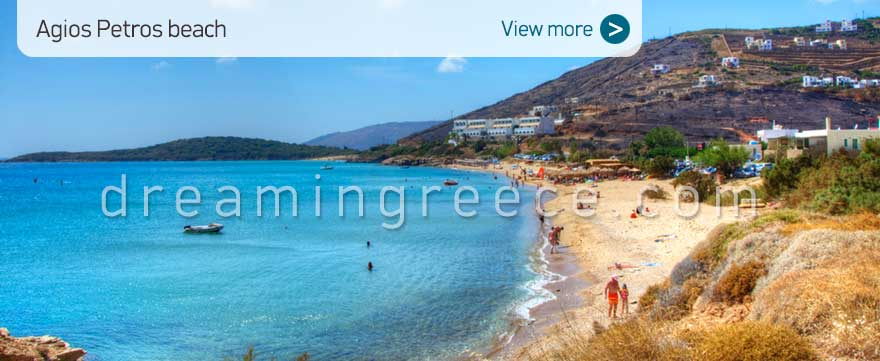 Agios Petros beach Andros beaches Greece