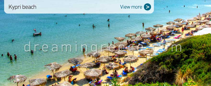 Kypri beach Andros beaches Greece