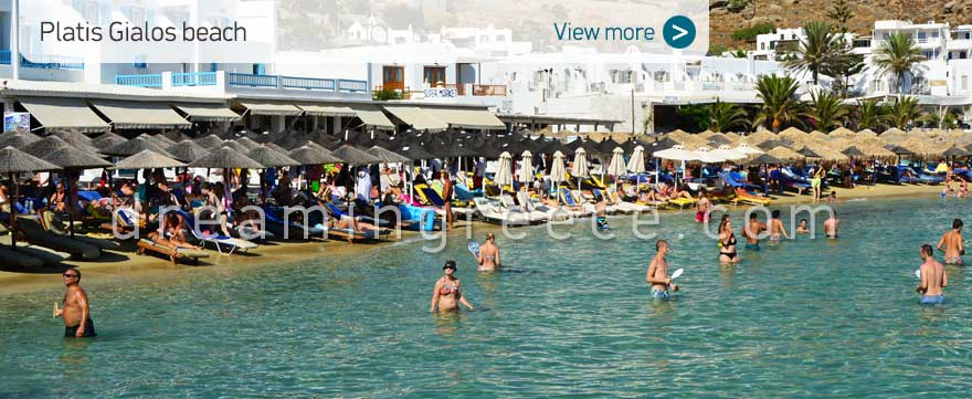 Platis Gialos beach Mykonos Beaches Greece