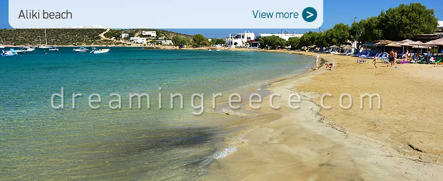 Aliki beach Paros Beaches Greece. holidays in Paros island.