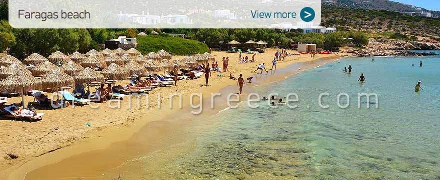 Faragas beach Paros Beaches in Greece. Visit Greece.