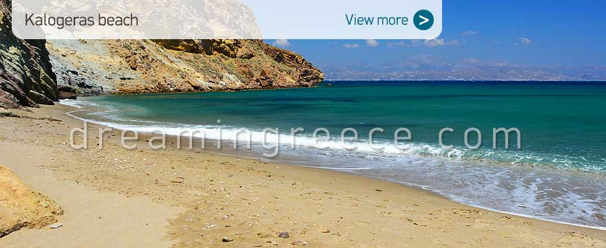 Kalogeras beach Paros Beaches Greece. Tourist Guide of Paros island.