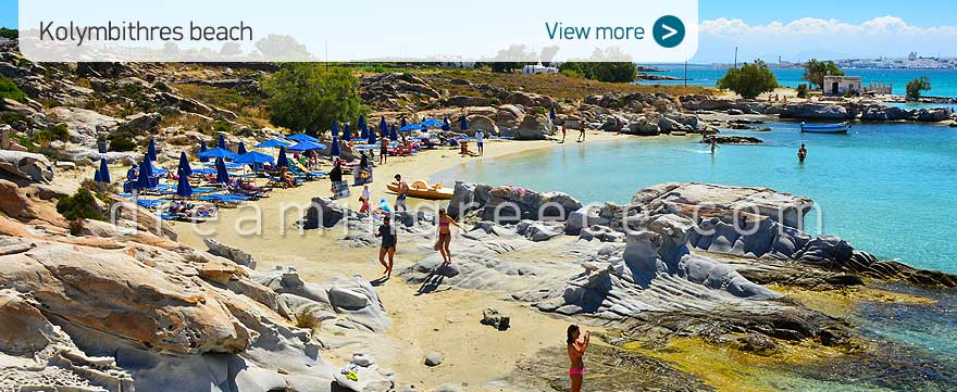 Kolymbithres beach Paros island Beaches. Travel Guide Greece.