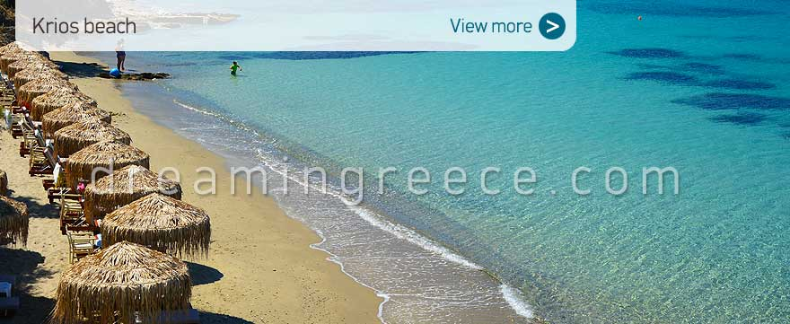 Krios beach Paros Beaches Greece. Holidays in the Greek islands.