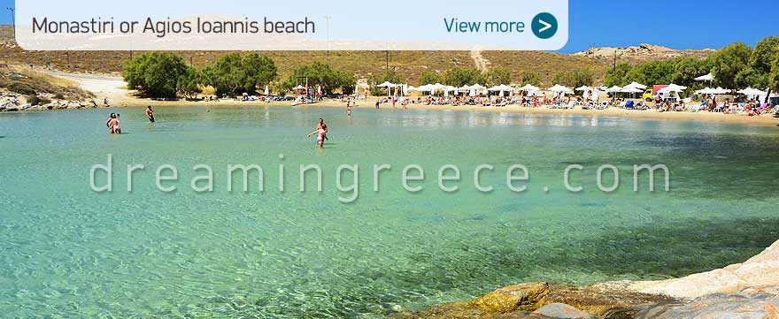 Agios Ioannis beach Paros Beaches. Holidays in Greece.