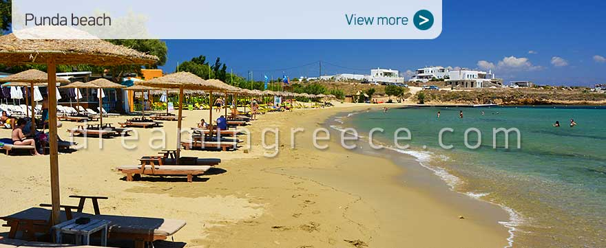 Punda beach Paros Beaches Greece. Vacations in the cyclades islands.