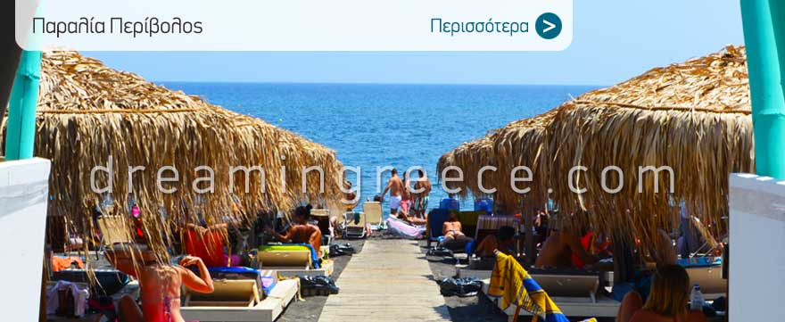 Perivolos beach Santorini Greece