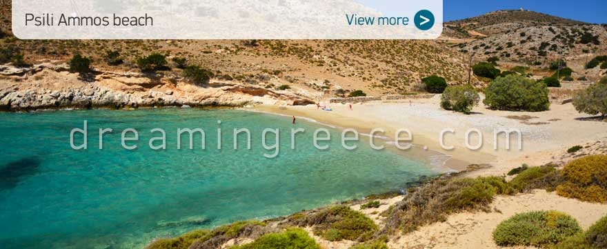 Psili Ammos beach Schinoussa beaches Greece