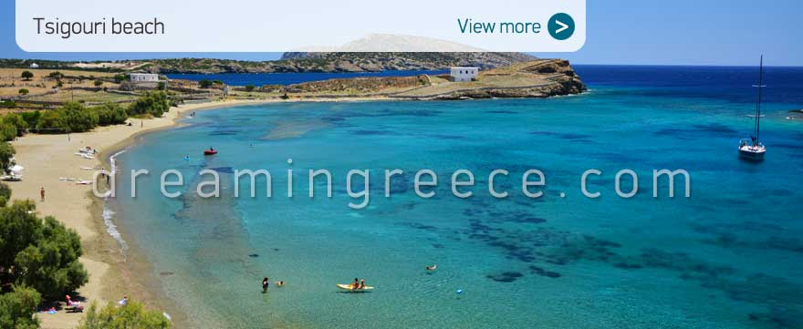 Tsigouri beach Schinoussa beaches Greece