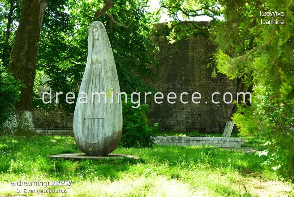 Ioannina Epirus Greece