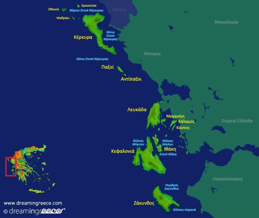 Νησιά Ιονίου Χάρτης