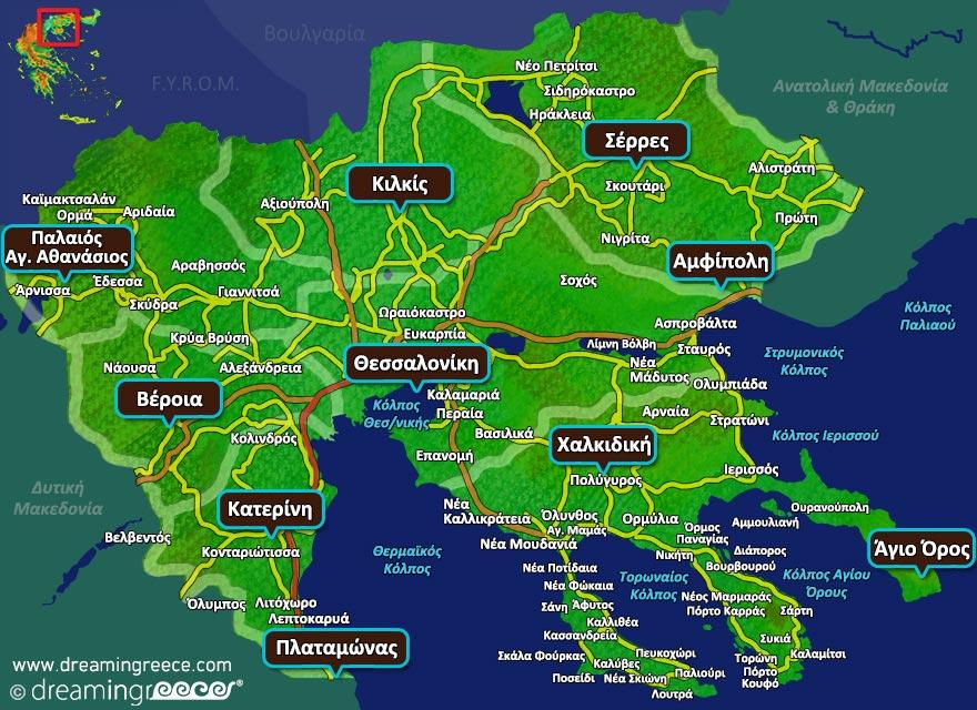 Μακεδονία Χάρτης. Διακοπές στην Ελλάδα.