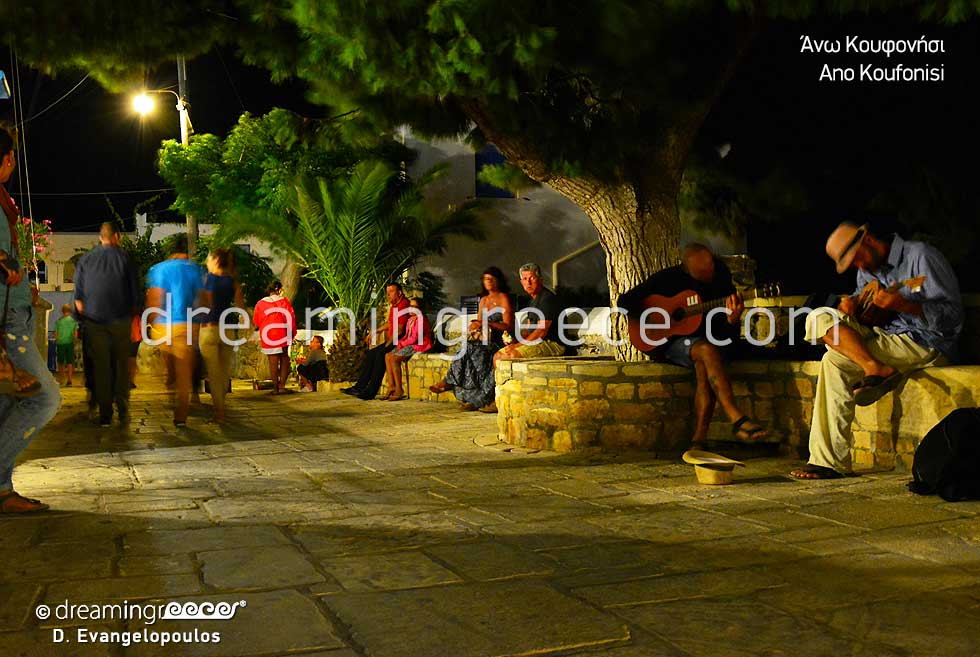 Koufonisia Small Cyclades. Summer Vacations in Greece