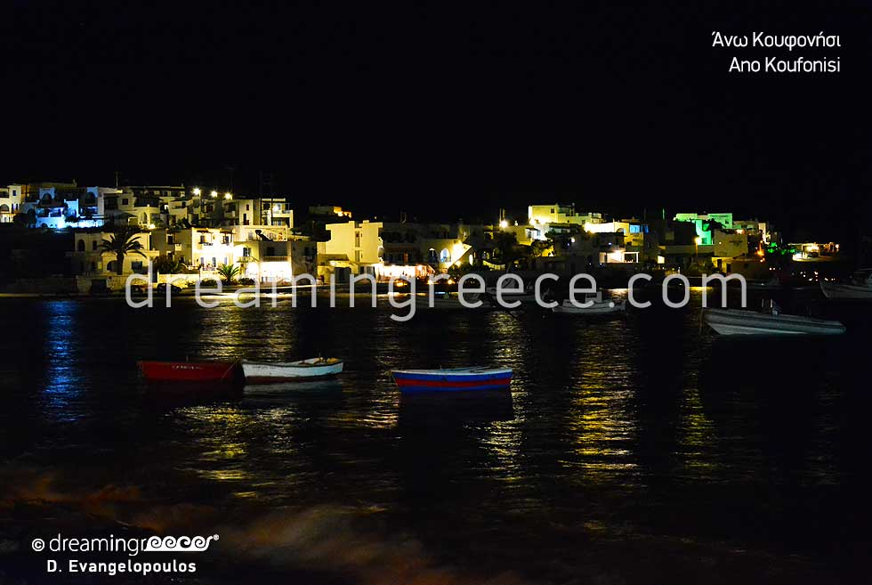 Travel Guide of Koufonisia island Greece