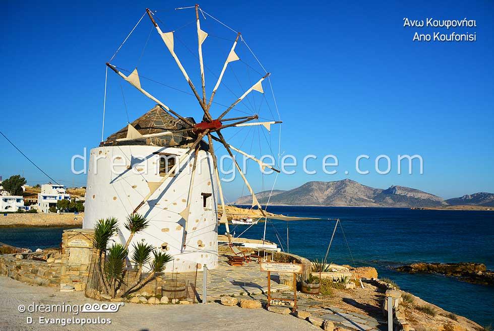 Koufonisia island. Discover Greece