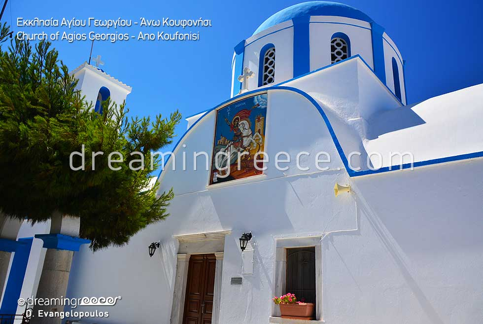 Church Agios Georgios. Holidays in Ano Koufonisi