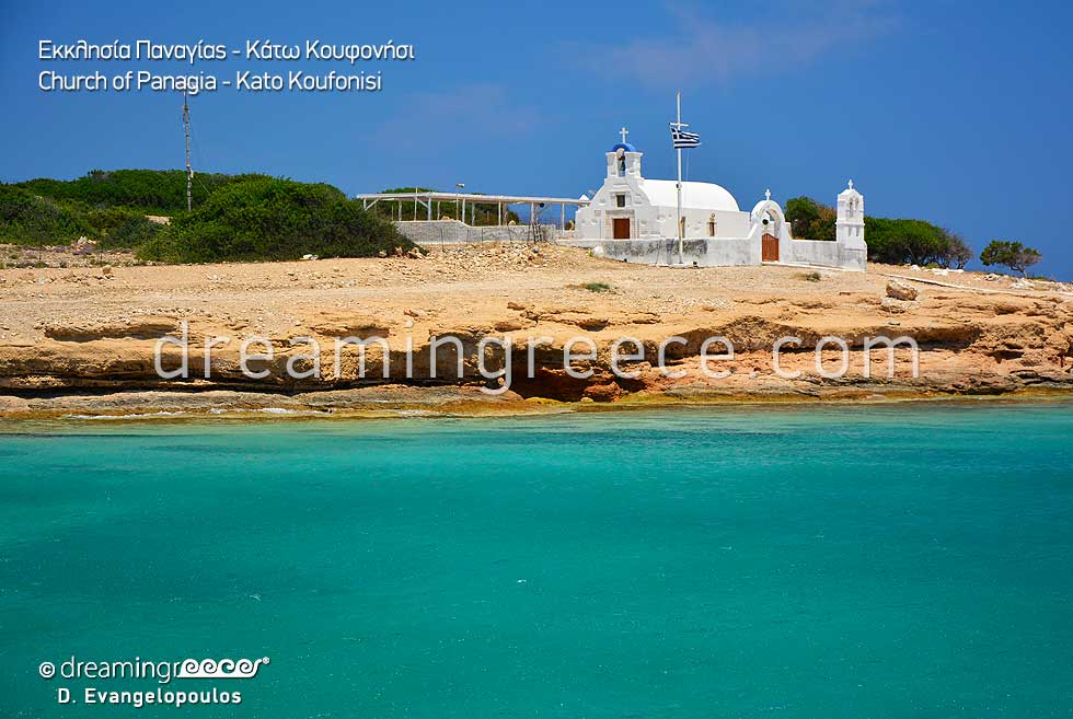 Church Panagia Kato Koufonisi. Discover Greece