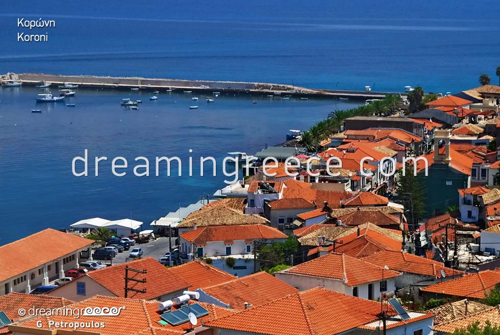 Vacations in Koroni Messinia Peloponnese Greece