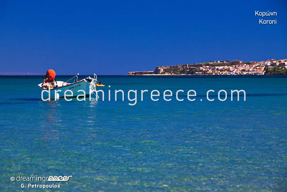 Holidays in Koroni Messinia Peloponnese Greece