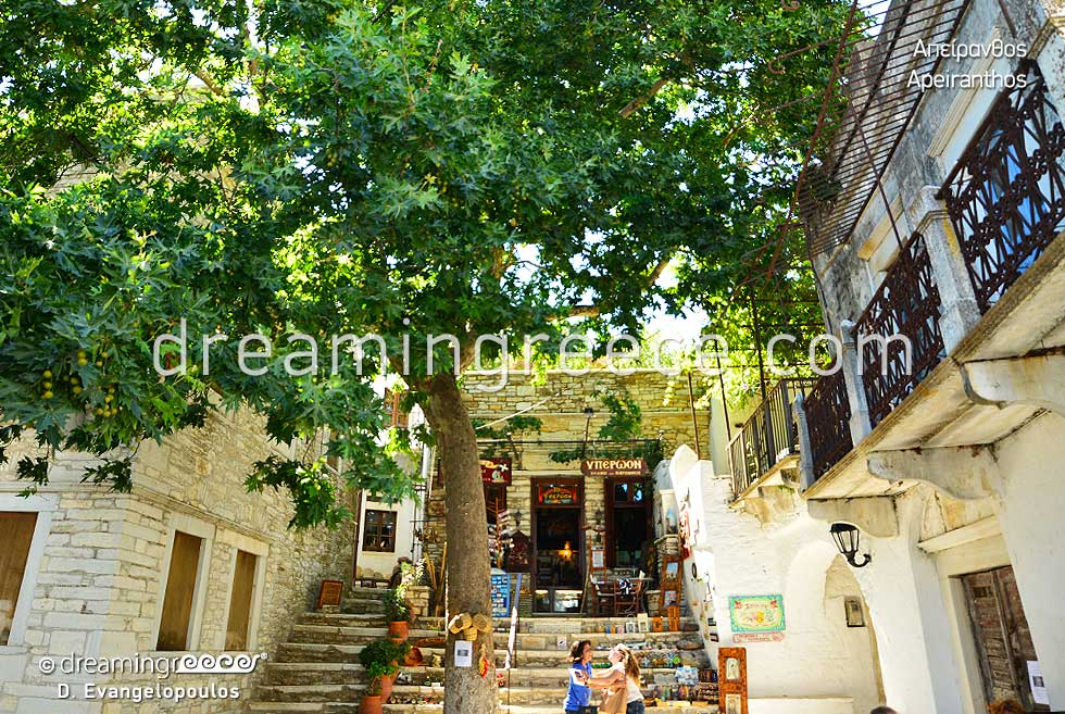 Apeiranthos Village Naxos. Holidays in Greece