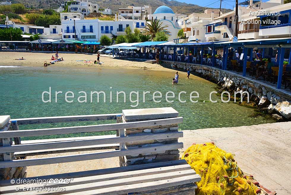 Apollon Village Naxos. Travel Guide of Greece.