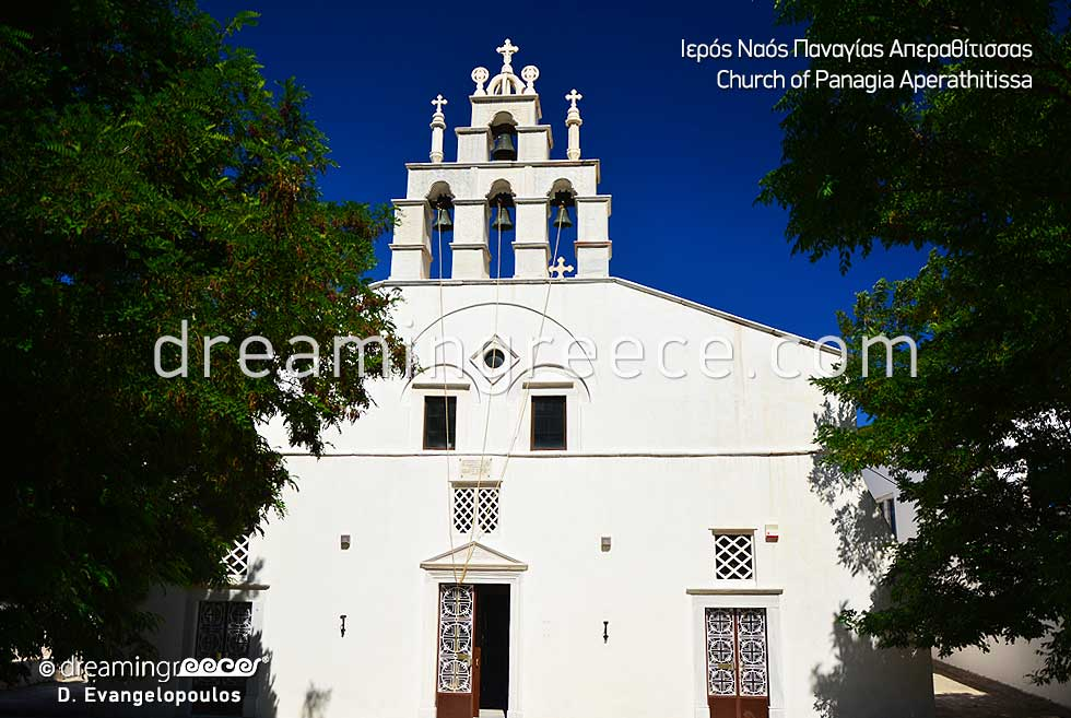 Church Panagia Aperathitissa. Vacations in Naxos.