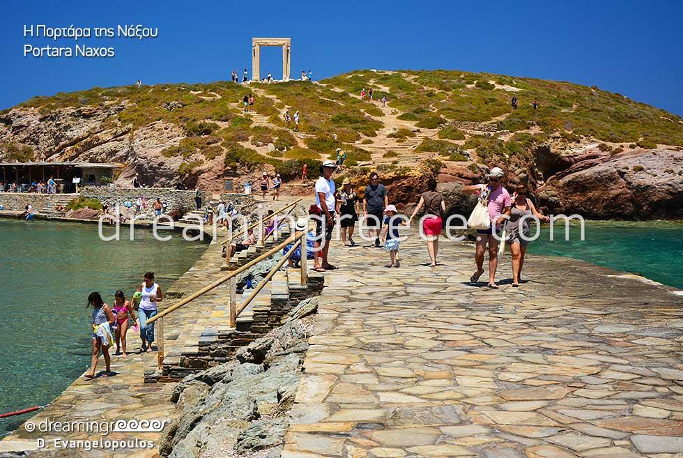 Portara Naxos island Greece. Vacations in Naxos island.