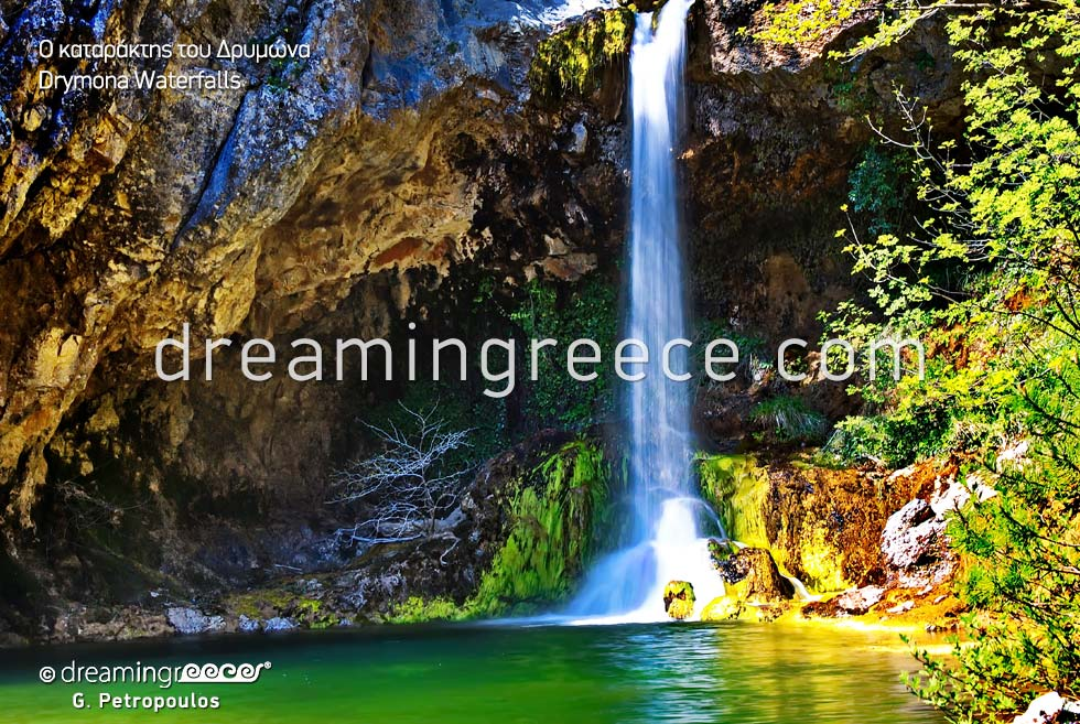 Drymona Waterfalls. Travel Guide of North Evia Greece