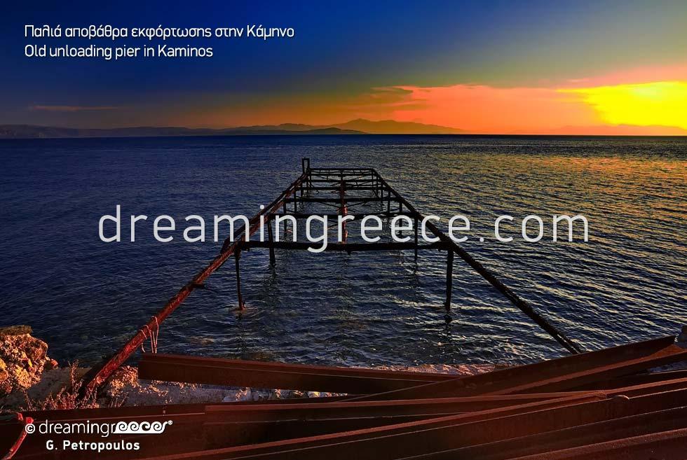 Visit North Evia in Greece