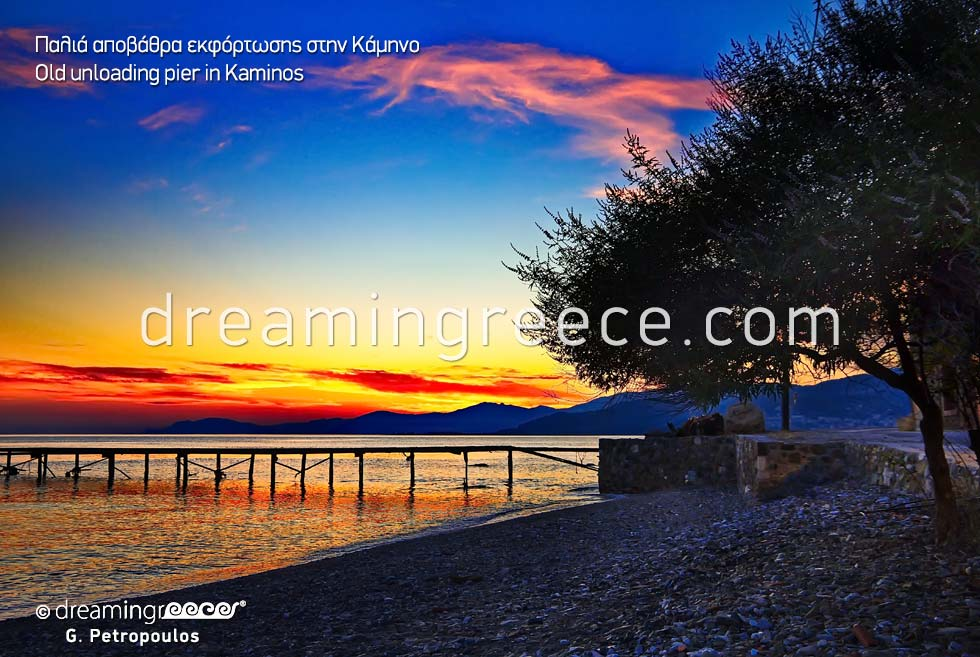 Summer Holidays in North Evia in Greece.