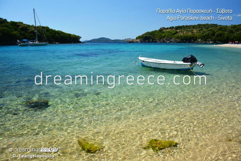 Agia Paraskevi beach in Sivota Greece