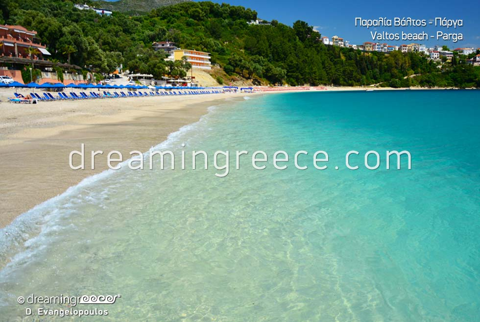 Valtos beach in Parga Greece