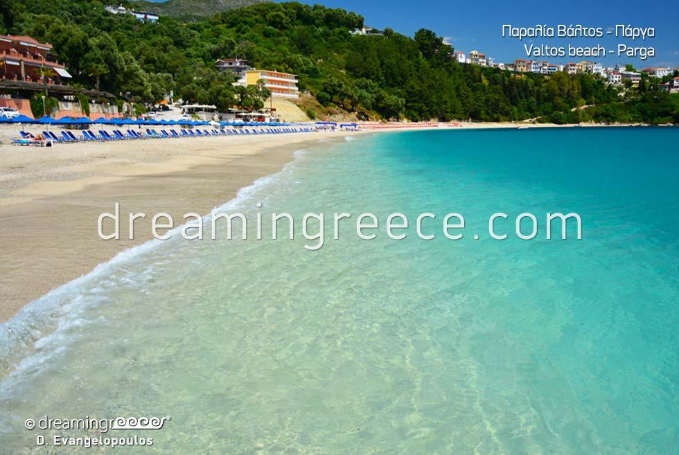 Valtos beach in Parga Greece